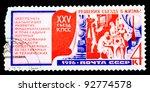 ussr  circa 1976  a stamp... | Shutterstock . vector #92774578