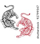 hand drawn asian tigers | Shutterstock .eps vector #92799547