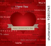 "happy valentines with ""i love... 