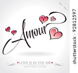 'amour' hand lettering - hand made calligraphy; scalable and editable vector illustration; - stock vector