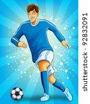 soccer player dribble a ball ... | Shutterstock .eps vector #92832091