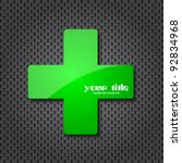 green cross clean icon and... | Shutterstock .eps vector #92834968