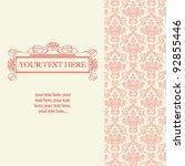 vintage card design | Shutterstock .eps vector #92855446