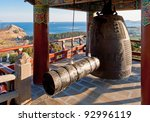 Monastery Ring Bell At...