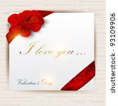 gift cards with ribbons. vector ... | Shutterstock .eps vector #93109906