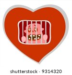 red stylized  heart  with... | Shutterstock .eps vector #9314320