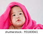 a beautiful smiling baby...   Shutterstock . vector #93183061