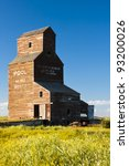 Abandoned Grain Elevator In Th...