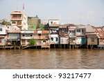 Slum area - stock photo