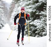 cross country skiing  young man ... | Shutterstock . vector #93253306