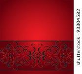 Decorative Lacy Stripe Pattern...