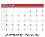 march 2012 planning calendar | Shutterstock .eps vector #93310783