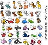 Stock vector big set of cartoon animals vector 93409972