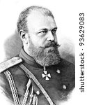 "Small photo of Russian Emperor Alexander III. Engraving by Thiriat. Published in magazine ""Niva"", publishing house A.F. Marx, St. Petersburg, Russia, 1893"