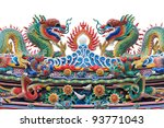 Two Colorful Chinese Dragons...