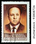 ussr   circa 1985  a stamp... | Shutterstock . vector #93808726