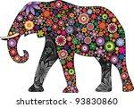 the cheerful elephant i