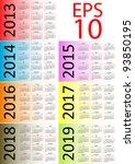 Calendar For 2012  2013  2014 ...