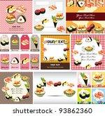 japanese food menu card | Shutterstock .eps vector #93862360