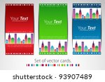 set of cards. city theme. vector | Shutterstock .eps vector #93907489