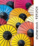 Colorful Asian Umbrellas - stock photo