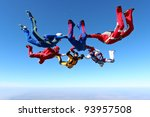 skydiving photo | Shutterstock . vector #93957508