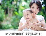 beautiful asian mixed baby  ... | Shutterstock . vector #93981046