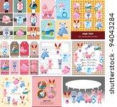 baby card | Shutterstock .eps vector #94043284