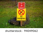 No Camping  No Fireworks Sign