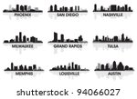 American cities skyline set - stock vector