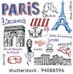 paris vector doodles | Shutterstock .eps vector #94088596