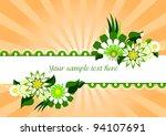 spring flowers   Shutterstock .eps vector #94107691