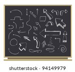 set of arrows on blackboard | Shutterstock .eps vector #94149979