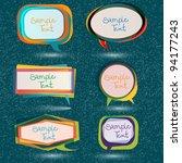 abstract speech bubbles  vector | Shutterstock .eps vector #94177243
