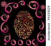 easter egg on isolated... | Shutterstock .eps vector #94193029