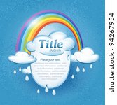 Background for design on the theme of weather with clouds and rainbow - stock vector