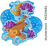 Asian Koi with Ornaments - stock vector