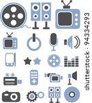 media icons set  vector | Shutterstock .eps vector #94334293