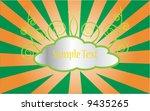 abstract logo | Shutterstock .eps vector #9435265