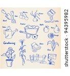 hand drawn garden icon set      ... | Shutterstock .eps vector #94395982