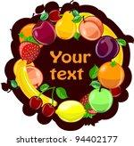 fruit background  vector | Shutterstock .eps vector #94402177