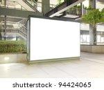 blank billboard in modern... | Shutterstock . vector #94424065