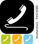receiver   vector icon | Shutterstock .eps vector #94424080