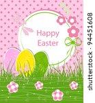 easter card | Shutterstock .eps vector #94451608