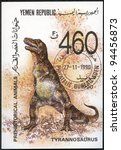 YEMEN REPUBLIC - CIRCA 1990: A stamp printed in Yemen shows Tyrannosaurus, Prehistoric Animals, series, circa 1990 - stock photo
