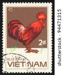 vietnam   circa 1985  a stamp... | Shutterstock . vector #94471315