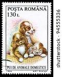 romania   circa 1994  a stamp... | Shutterstock . vector #94555336