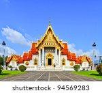 temple wat benchamabophit  ... | Shutterstock . vector #94569283