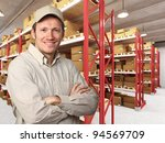 delivery man crossed arms in... | Shutterstock . vector #94569709