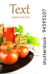 a glass of fresh tomato juice   ... | Shutterstock . vector #94595107